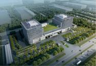 热烈庆祝我公司成功中标北京新机场货运区工程二标段幕墙工程